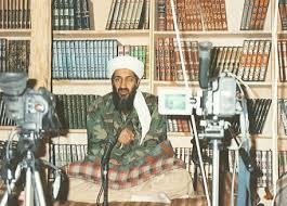 Osama bin Laden testamento: 29 milioni per la jihad