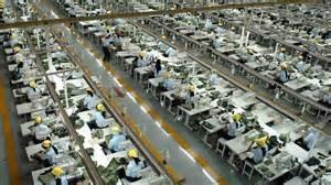 Una fabbrica in Cina