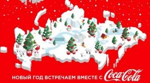 Russia, addio a Coca Cola e TripAdvisor per la Crimea