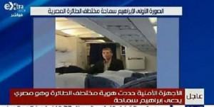 EgyptAir: dirottatore è Seif Eldin Mustafan. Gaffe Samaha