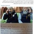 Gino Pollicardo e Filippo Calcagno fuggiti da prigione Isis