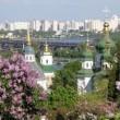 Classifica 16 città più pericolose d'Europa: Roma, Kiev... 5