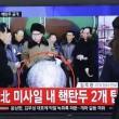 Corea del Nord, FOTO Kim Jong-un con bomba nucleare
