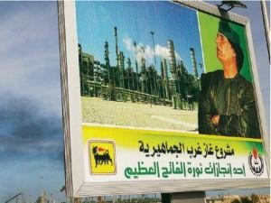 "Libia unita. Descalzi, Eni: ""Dividerla sarebbe devastante"""
