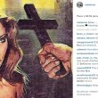 """Madonna posta foto di Ornella Muti: """"Insegnami a pregare"""" 01"""