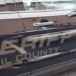 """Usa, auto """"fantasma"""" per la polizia di Cecil... VIDEO 5"""