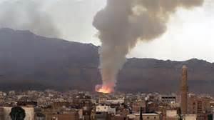 Il mercato bombardato dai sauditi