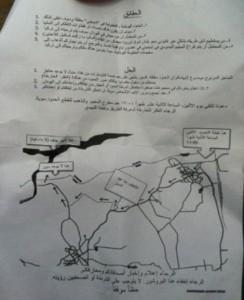 Guarda la versione ingrandita di Volantino in arabo con mappa e istruzioni per profughi