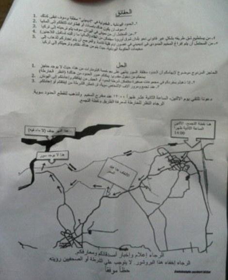Volantino in arabo con mappa e istruzioni per profughi FOTO