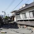 Terremoto Giappone, magnitudo 7.3: almeno 29 morti 02