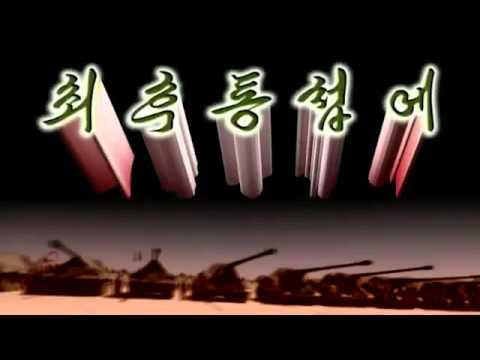 Corea del Nord, VIDEO choc mostra distruzione Seul