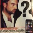 """Marco Prato, Giallo: """"Nel suo cellulare foto con attore..."""" 01"""