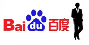 Baidu, il Google cinese lancia nuovo super algoritmo per...