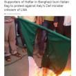 Libia, bandiera italiana bruciata a Bengasi FOTO 2