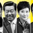 Panama Papers, anche pezzi grossi Partito Comunista Cina