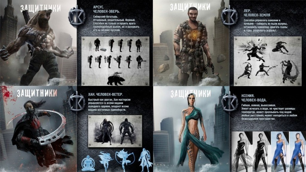 """YOUTUBE """"Super-eroi sovietici"""": la risposta russa ad X-Men 5"""