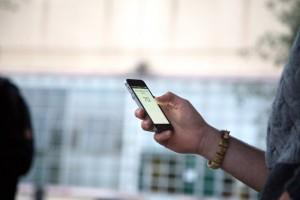 Guarda la versione ingrandita di Mai più code allo sportello: smartphone fa la fila per noi