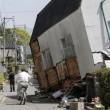 YOUTUBE Terremoto Giappone, 9 morti: il VIDEO della scossa4