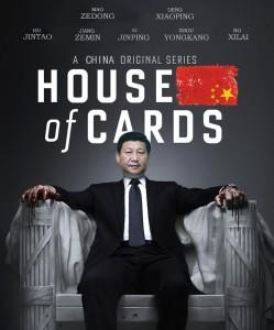 House of Cards... made in China: paga la Procura del Popolo