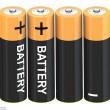 Batteria alimentata a pipì: energia rinnovabile, costo 1£