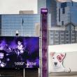 Prince, Bruce Springsteen suona Purple Rain 4