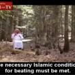 Come trattare la moglie? Terapista saudita consiglia... 5