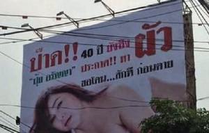 Guarda la versione ingrandita di Attrice 45 anni, mai avuto un uomo: mette cartelloni per...