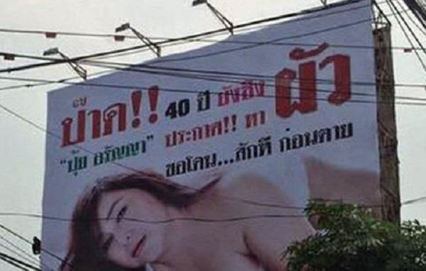 Attrice 45 anni, mai avuto un uomo: mette cartelloni per...