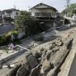 Terremoto Giappone, nuova scossa del 7: allerta tsunami 24