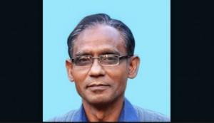 A.F.M. Rezaul Karim Siddique,