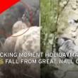 Cade dalla Grande Muraglia e sopravvive5
