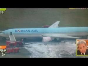 Guarda la versione ingrandita di YOUTUBE Jet Korean Air, motore a fuoco: paura a bordo