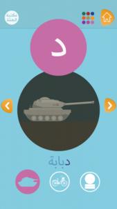 Isis, app per insegnare alfabeto ai bimbi. Con le armi FOTO