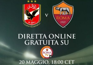 Roma-Al Alhy, dove vederla in streaming live gratis