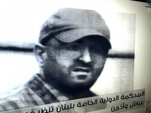 Hezbollah, comandante Badreddine ucciso in raid israeliano