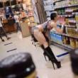 cina-supermercato