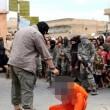 Isis, condannati accoltellati al cuore in piazza: foto choc 2