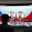 """kim3Corea del Nord, Kim: """"Siamo potenza nucleare responsabile"""" 6"""
