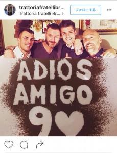 Guarda la versione ingrandita di Alvaro Morata, Alice Campello vuole Juve ma la torta...