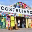 Terremoto L'Aquila, morto Pluto: addio al cane simbolo 2