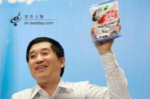 Weng Mao, miliardario cinese ucciso da una scimmia