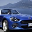 YOUTUBE Fiat presenta le nuove 500S e 124 Spider 01
