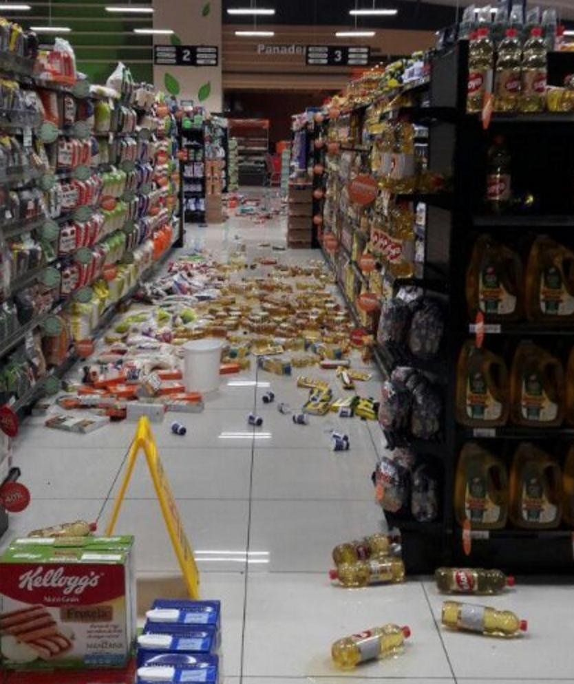 VIDEO YOUTUBE Terremoto in Nicaragua: sisma di magnitudo 6.1 6
