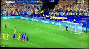 Guarda la versione ingrandita di Stancu VIDEO gol Francia-Romania (Euro 2016)