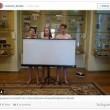 Giovani bielorussi senza vestiti su Instagram2