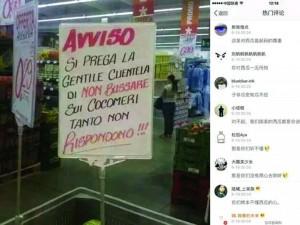 """""""Non bussare sui cocomeri"""". FOTO cartello italiano virale in Cina2"""