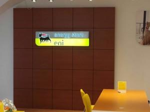 Guarda la versione ingrandita di Eni: nuovo energy store a Gorizia per avvicinarsi ai clienti