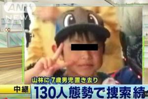 Giappone, trovato bimbo abbandonato nei boschi per punizione