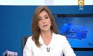 Egitto, espulsa giornalista anglo-libanese Liliane Daoud, critica del regime