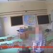 YOUTUBE Ragusa, bidello arrestato: abusi su migrante 16enne4